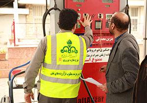 ثبت مصرف ۲۵ میلیون لیتر بنزین در گلستان