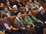 گزارش تصویری /اولین یادواره شهدای گمنام دانشگاه آزاد اسلامی گرگان