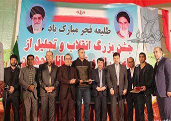 تصاویر/ جشن انقلاب و تجلیل از قهرمانان ملی گالیکش