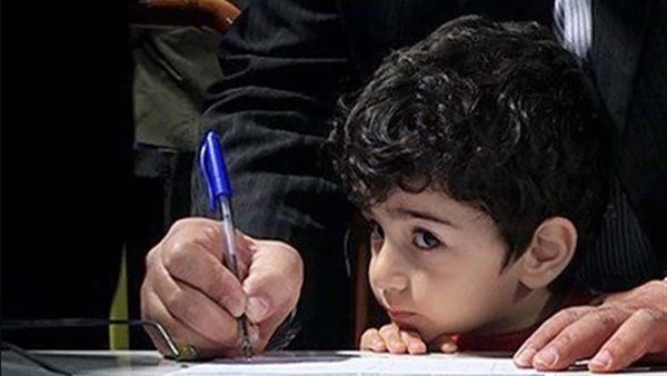 استرداد وجه مازاد بر هزینه ثبت نام در مدارس غیر دولتی گلستان