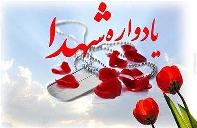 یادواره ۲۰۱ شهید شهرستان مینودشت برگزار میشود