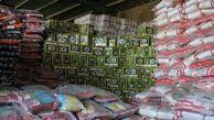 جلوگیری از افزایش قیمت ها با عرضه گسترده کالا  قیمت کالاهای پرمصرف در آستانه عید تعدیل می شود