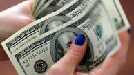 دلارهایی که خریدار نداشت/ ورود ارزهای خانگی به کف بازار