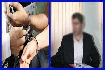 بازداشت دو مسئول متخلف در یکی از ادارات استان گلستان