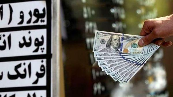 قیمت دلار و یورو در صرافی ملی (۱۴ خرداد ۹۹)