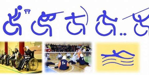 مسوولان از ورزشکاران جانباز و معلول گنبدی حمایت کنند