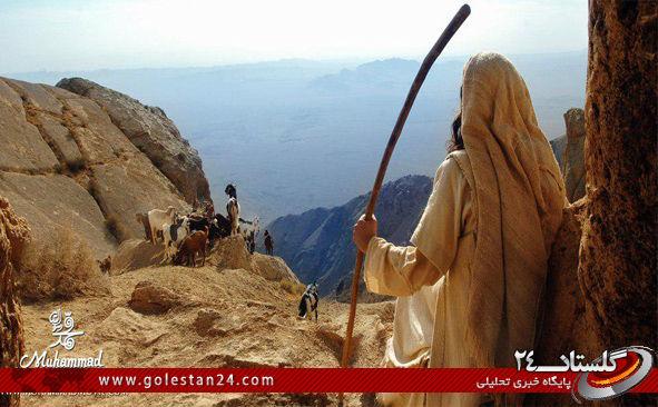 منصور عتیقی فیلم محمد رسول الله