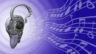 لنز گوش وارد بازار میشود