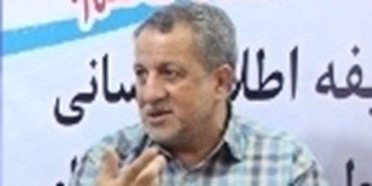 سوگواره شهیده والامقام مدافع سلامت فاطمه سادات میر دیلمی