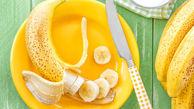 اگر هر روز موز بخوریم چه اتفاقی در بدن ما رخ میدهد؟