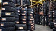 بیش از ۱۸ هزار حلقه لاستیک خودرو در گلستان توزیع میشود