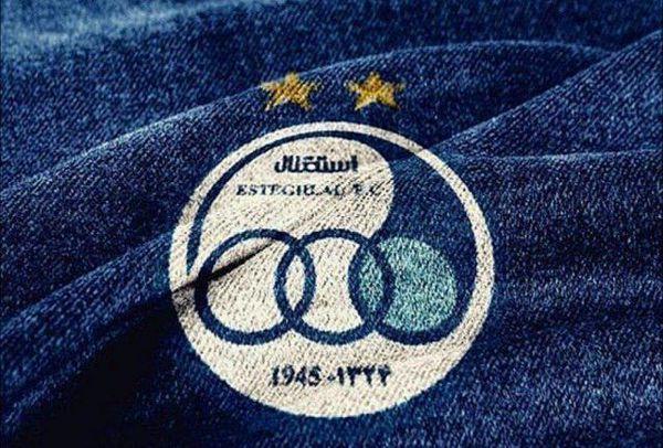 رای کمیته وضعیت درباره باشگاه استقلال صادر شد
