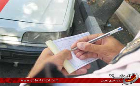 رانندگان متخلف گلستان در محدودیت کرونا ۳۰ میلیارد ریال جریمه شدند