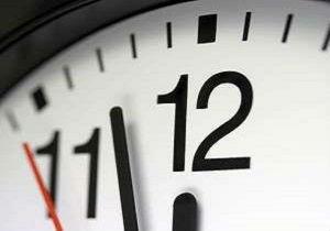 ساعت کاری ادارات تغییر می کند