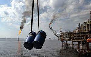 کاهش 1.5 برابری قیمت نفت