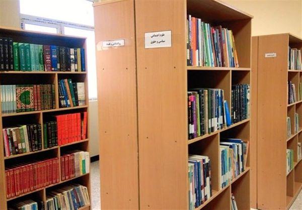 ۳۵۰۰ کتابخانه در سطح کشور فعال است