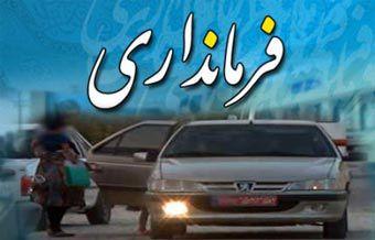 بازداشت معاون فرماندار یکی از شهرهای گلستان