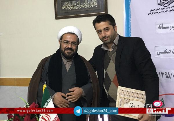 تصاویر/ مراسم تقدیر از یاوران وقف اصحاب رسانه شهرستان گرگان