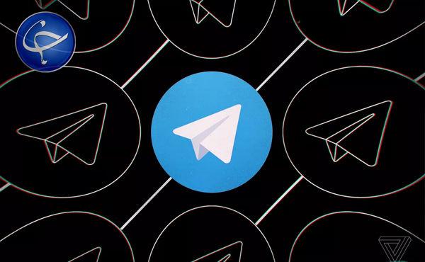 اضافه شدن قابلیت عجیب و جنجالی به تلگرام / آیا این پیامرسان در حال ورود به دارک وب است؟