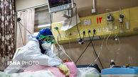 شمار قربانیان روزانه کرونا در ایران به ۲۲۱ تن رسید/۱۹ استان همچنان در شرایط قرمز و هشدار