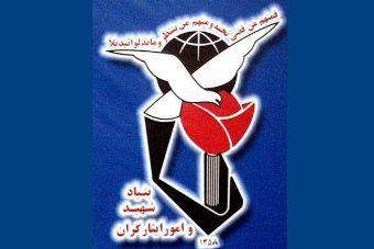 رونمایی از اولین سامانه اندرویدی شهدا ویژه گوشی های همراه در استان گلستان