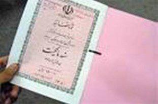 93 هزار جلد سند روستایی در گلستان صادر شد