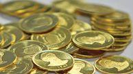 قیمت طلای جهانی افزایش یافت!