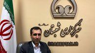آغاز داوری آثار چهارمین جشنواره فیلم کوتاه «طنین مسجد»
