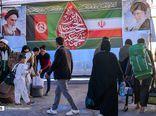 فیلم/ خدمت عاشقانه در موکب مهاجران افغانستانی در قم