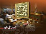 اعضای منتخب مردم در شورای اسلامی شهر کلاله اعلام شدند