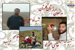 شهدای مدافع حرم استان گلستان در یک نگاه