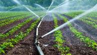 بهره برداری از طرحهای بخش کشاورزی