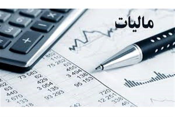 روش محاسبه فرار مالیاتی چیست؟