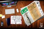 پیشنهاد نفوذیها به رئیسجمهور محترم
