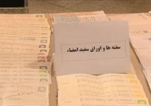 دستگیری گستردهترین شبکه تصادفات ساختگی در گلستان