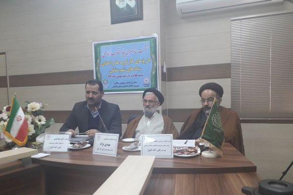 مجتمع رفاهی فرهنگیان گلستان به دلیل عدم تأمین اعتبار متوقف است