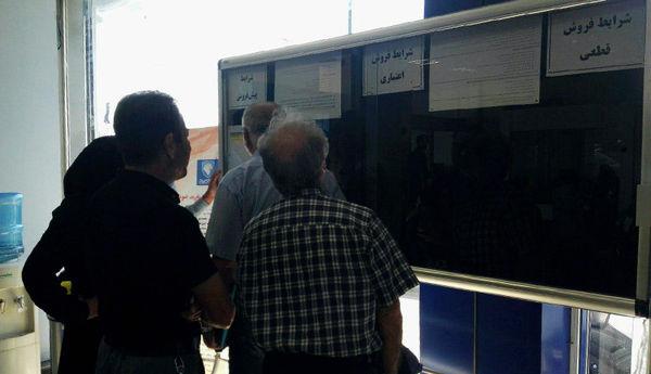 آخرین وضعیت پیشفروش خودروهای ایرانخودرو و سایپا / نامنویسی چه خودروهایی ادامه دارد؟