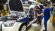 اجرای تمامی تعهدات معوق ایران خودرو تا پایان زمستان 98