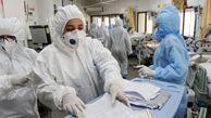 شناسایی بیش از 30 بیمار مبتلا به «قارچ سیاه» در استان گلستان