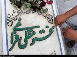سریال مختومقلی فراغی در ایران و ترکمنستان تولید میشود