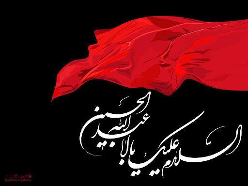 روز سوم محرم/ سخنرانی حجت الاسلام شیخی و مداحی رنگرز