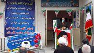 پنجاه و ششمین مدرسه برکت در گلستان افتتاح شد