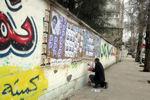حضور پررنگ رای اولیها در ستادهای گلستان/اسفند ۹۴ به رنگ انتخابات شد