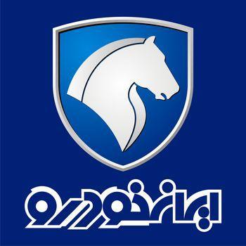 پیش فروش ۷ محصول ایران خودرو از امروز + شرایط