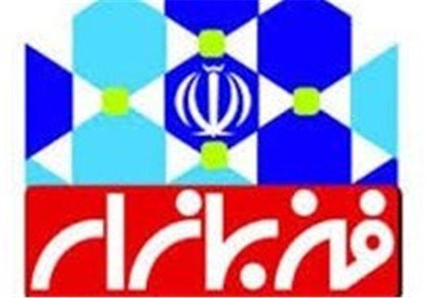 نوزدهمین فن بازار منطقهای کشور در گلستان افتتاح شد