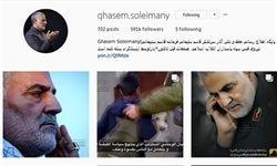 صفحه شخصی سردار سلیمانی بسته شد! + عکس