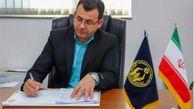کمک ۵ میلیارد تومانی گلستانی ها در جشن نیکوکاری