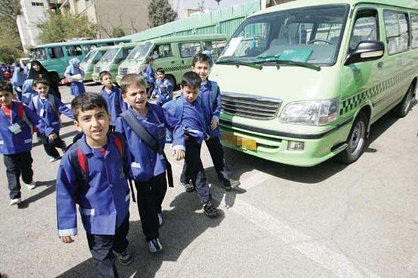 کدام سرویس مدارس سهمیه بنزین میگیرند؟