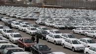 پیش ثبت نام خودرو از ساعت ۲۴ امشب آغاز میشود/ روشهای دیگر فروش خودرو از نیمه دوم خرداد به بعد خواهد بود