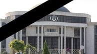 بهرام نیازی ، کارمند استانداری گلستان درگذشت + عکس